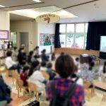 公図協 共催事業 ⑪ 【作品展&読み聞かせ会】