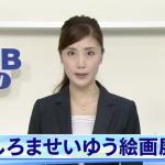 【絵 画 展   *絵本発売記念】☆QABニュース